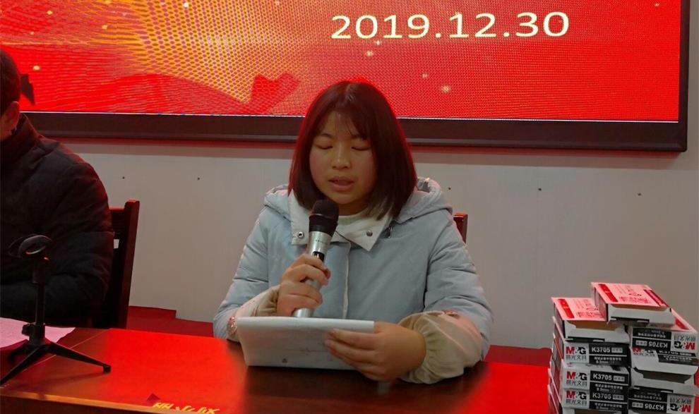 学生_看图王(1).jpg